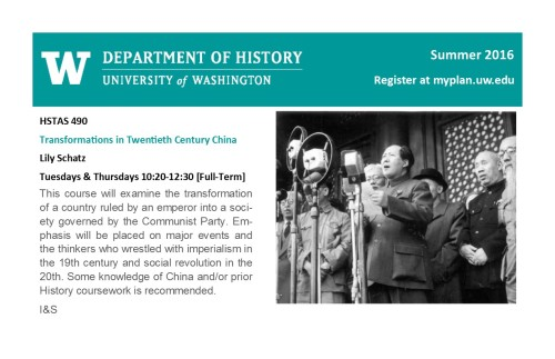 hstas 490 transformations in 20th century china