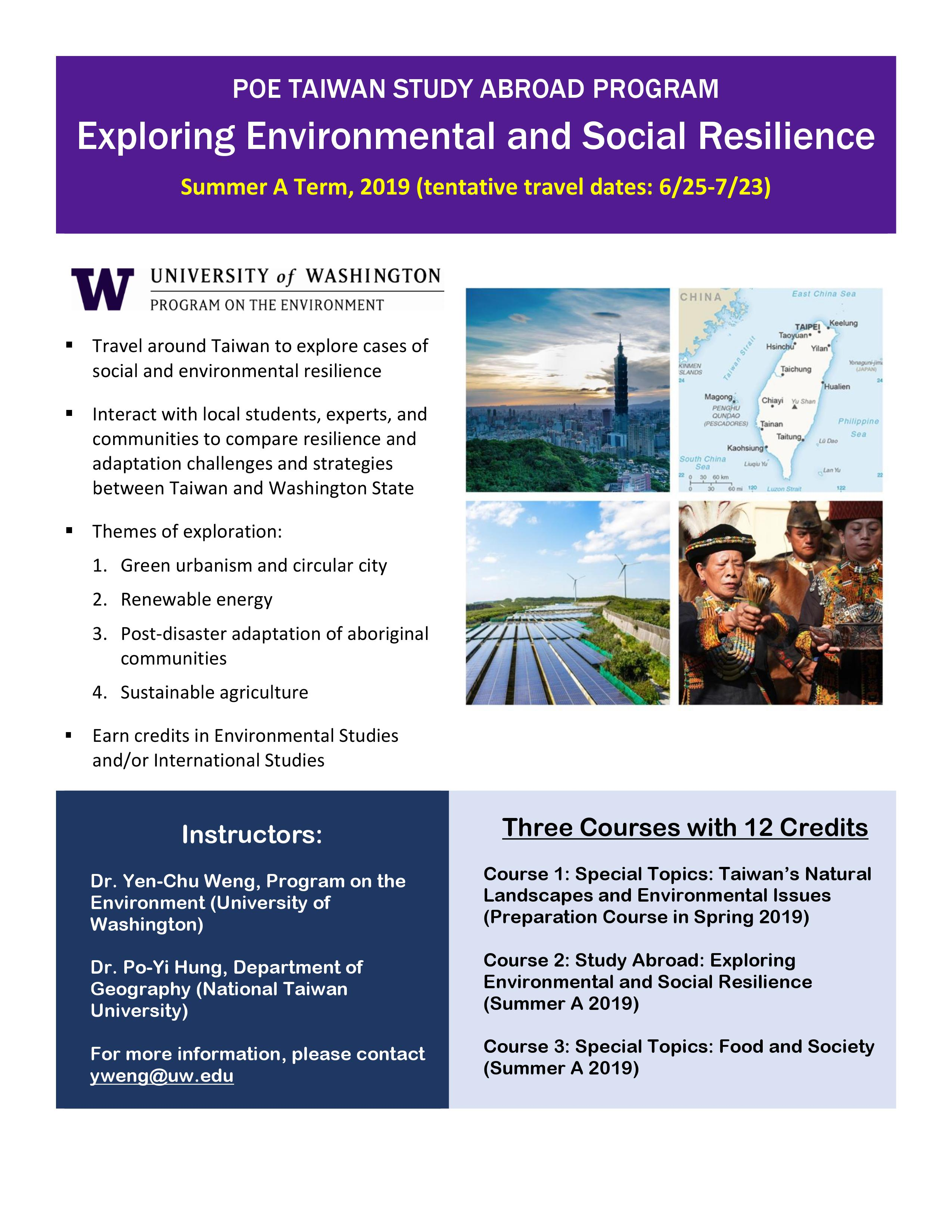 Taiwan Study Abroad Program (Summer 2019) Now Opens for